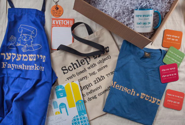 Yiddish Gift Box for yiddish meshuggahs