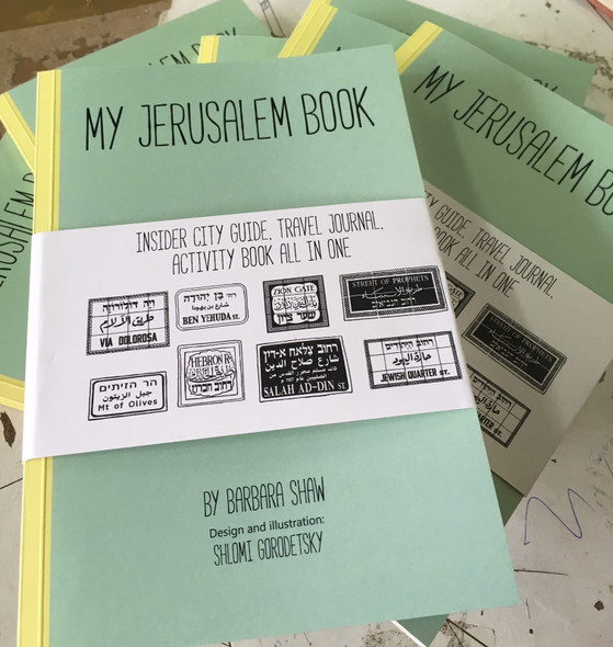 My Jerusalem Book