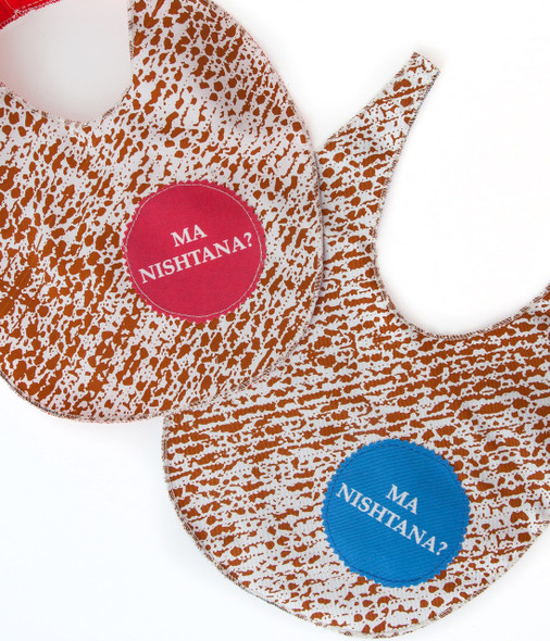 Set of 2 - Passover Bibs for sweet babies