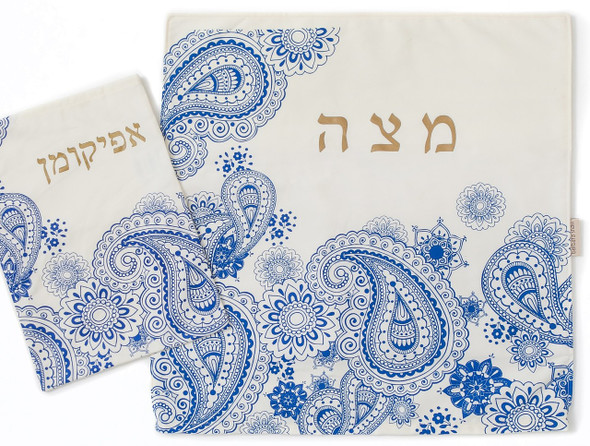 Blue and Gold Paisley Matza Cover and Afikoman Set for Passover