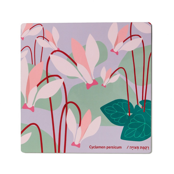 Trivet- Cyclamen Persicum flower of Israel kitchen trivet