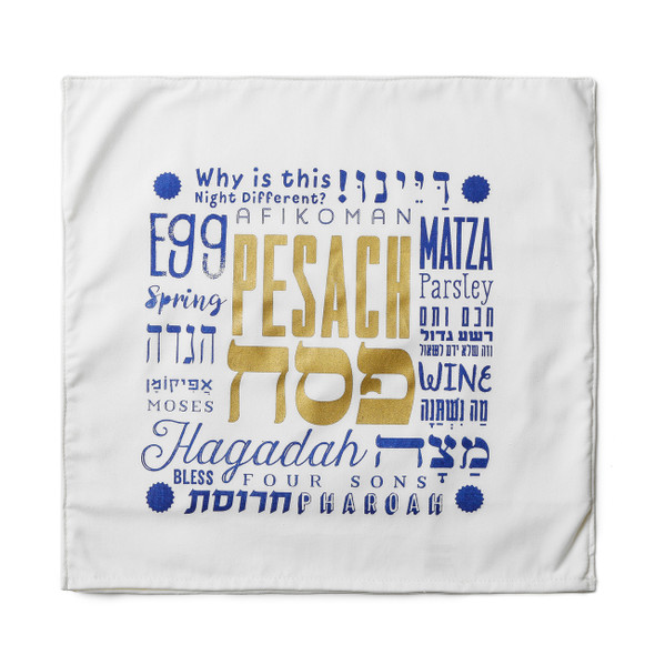 Modern Letter Matza Cover for Passover eve
