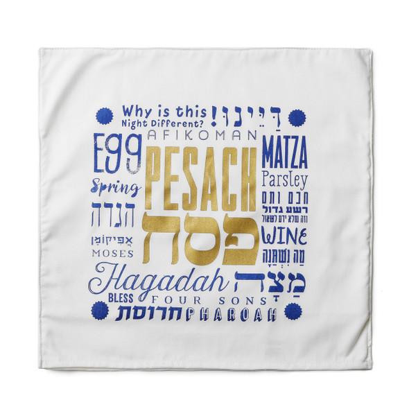 Modern Letter Matza Cover for Passover eve
