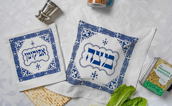 Ancient Tile Matza Cover and Afikoman Set for passover