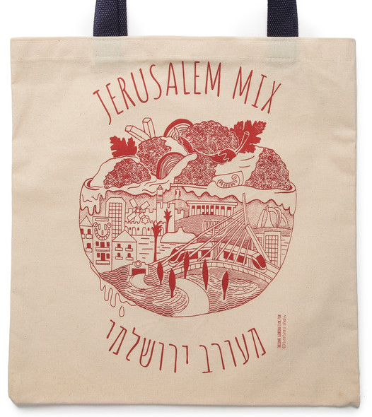 Tote Bag- Jerusalem Mix