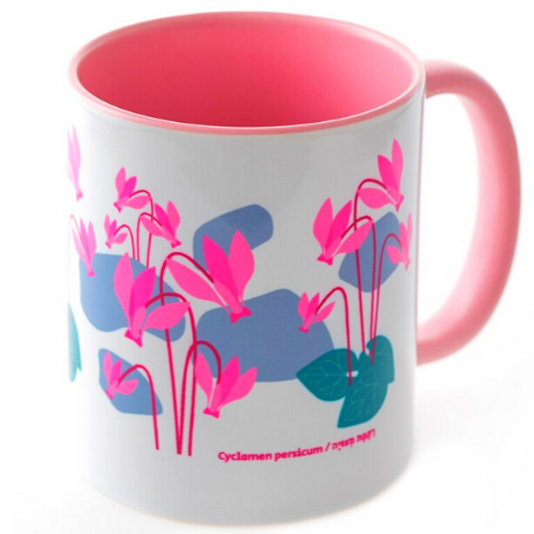 """Cyclamen"" flower of Israel coffee mug 