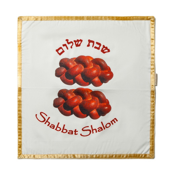 Challah Cover- Challah design with Shabbat Shalom