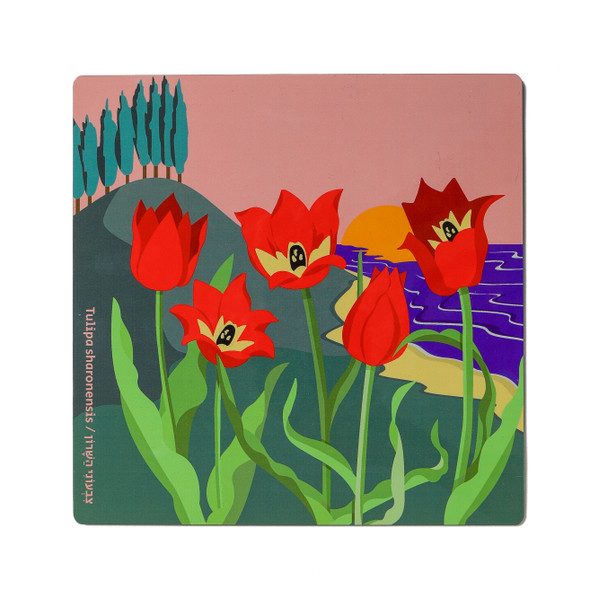 wooden kitchen Trivet- Tulip Sharon-Flower of Israel