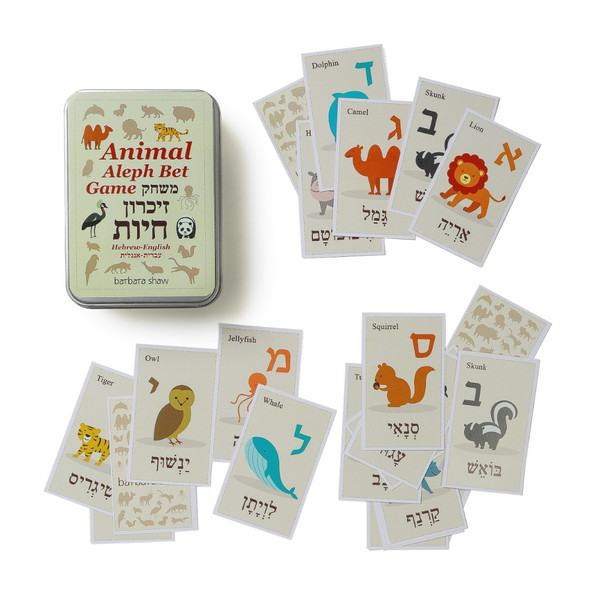Animal Aleph Bet Game for kids in Hebrew
