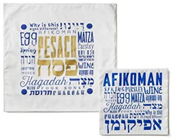 Barbara Shaw modern Matza Cover and Afikoman Passover Set Modern letter Design