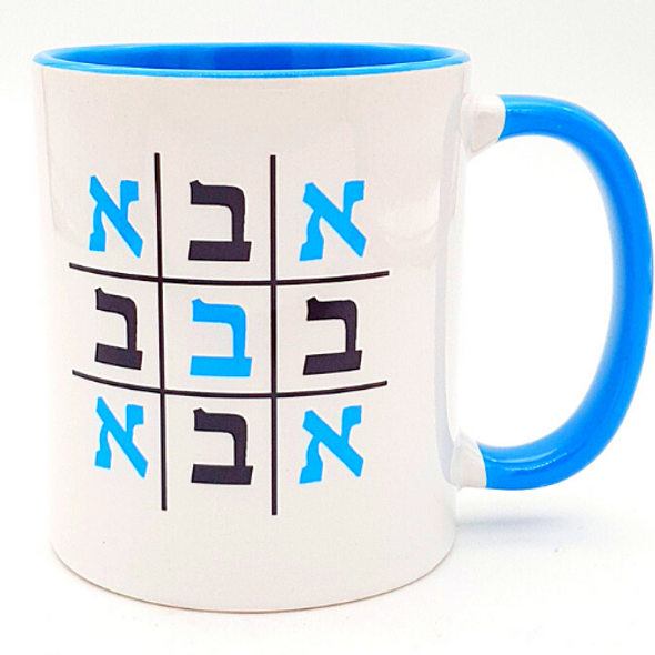 Abba (daddy) grid Hebrew coffee mug in blue
