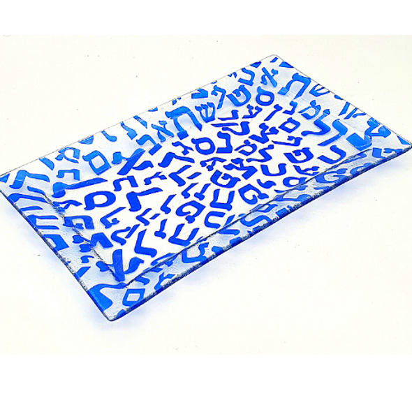 Hebrew Alphabet glass tray for the home