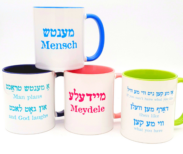Yiddish saying's  Jewish coffee mug set of 4 by Barbara Shaw Gifts
