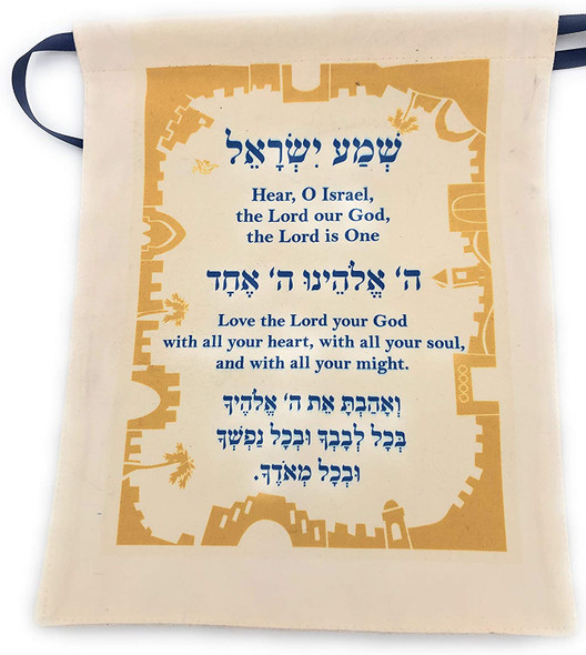 Shema Yisrael, Hear Oh Israel, Central Prayer of all services, and Judaism Attractive and meaningful Wall Hanging