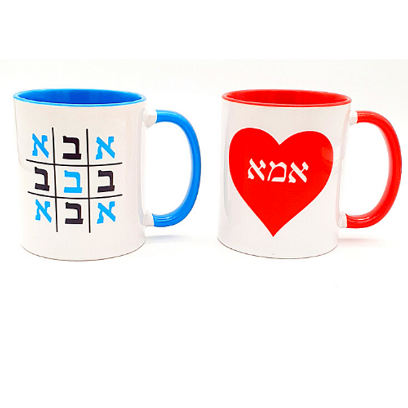 Abba and Ima Hebrew Coffee mug set of 2 | Barbara Shaw Gifts
