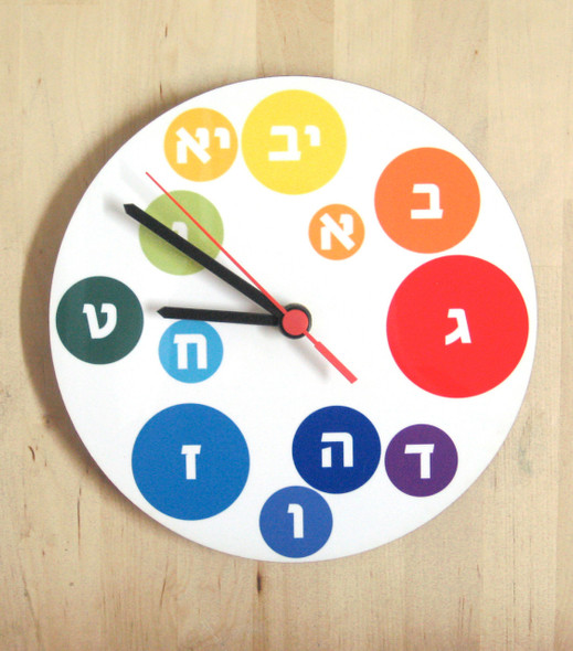 Hebrew Alphabet Rainbow Bubbles Clock