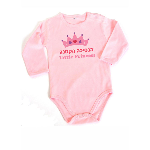 Little Princess Baby girl Onesie