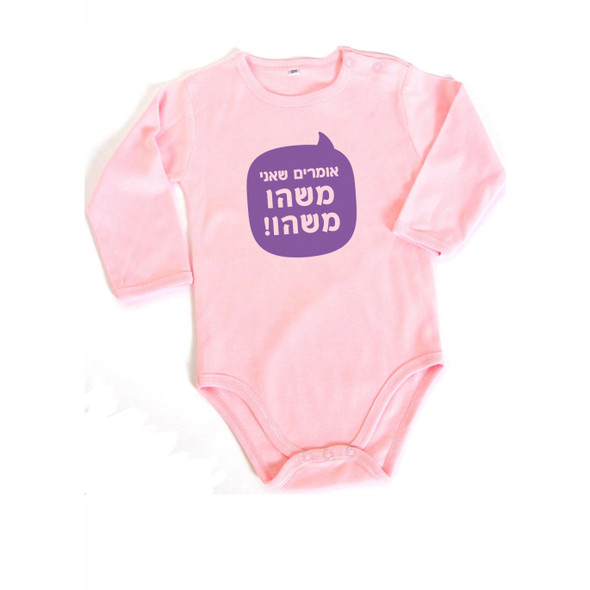 """They say I'm really something"" Baby girl Onesie"