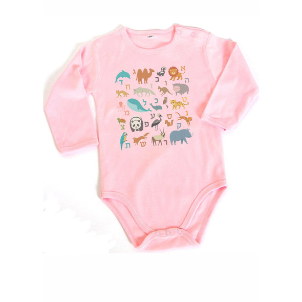 Hebrew Alphabet Jewish baby girl Onesie
