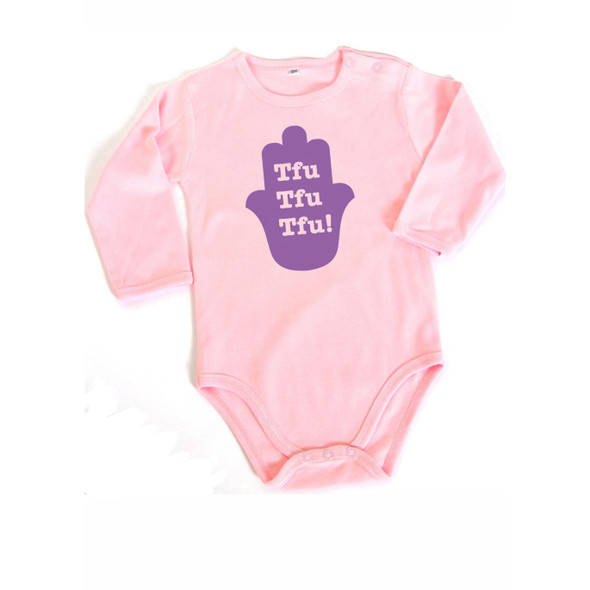 Tfu Tfu Tfu Baby onesie Hamsah and good luck Baby grow