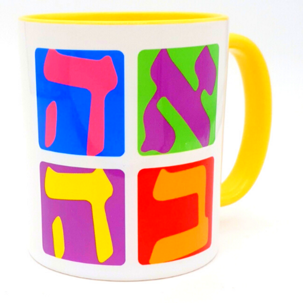 AHAVA love in Hebrew Jewish coffee Mug by Barbara Shaw Gifts