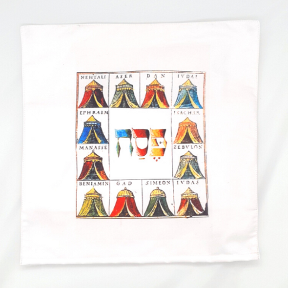 Barbara shaw Cotton printed Tribes of Israel design Passover Maztah Cover