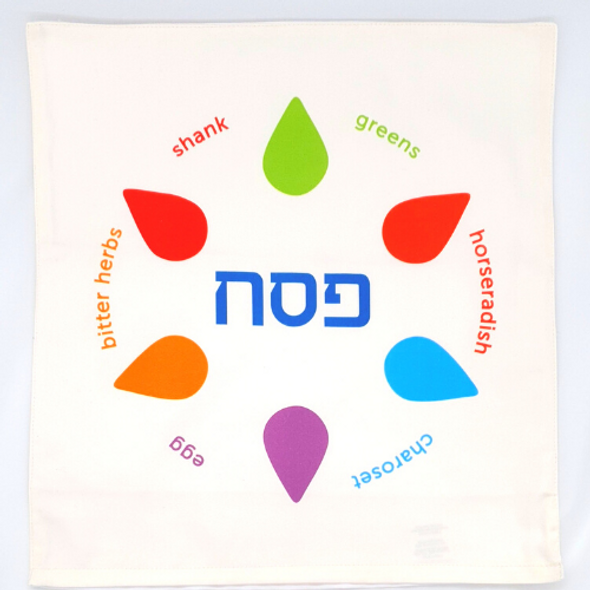 Barbara Shaw cotton Six Points Star design Matza Cover and Afikoman Set for Passover English-Rainbow