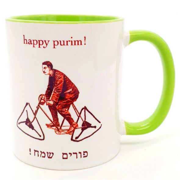 Happy Purim fun coffee Mug