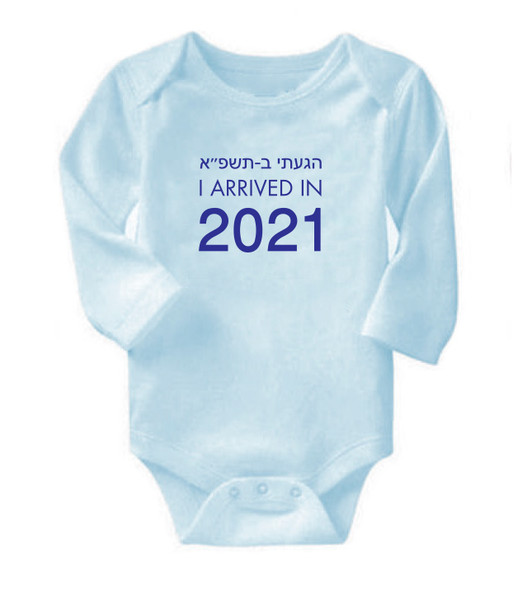 Baby Boy Onesie 3mths I arrived in 2021 pure Cotton Brit Present