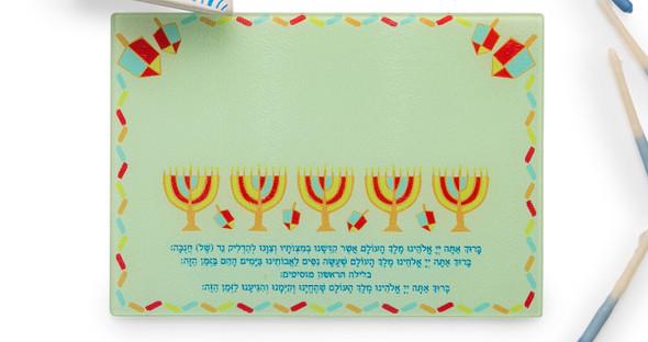 Hanukkah menorah and dreidel design glass drip tray for candles