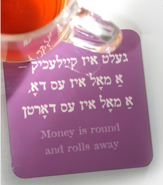 Yiddish Coasters - Money is Round - set of 4 Coasters