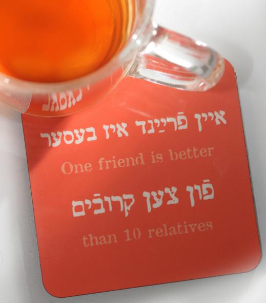 Yiddish Coasters - One Friend - set of 4 coasters