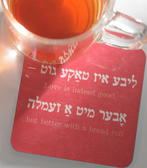 Yiddish Coasters - Love and a Bread Roll - set of 4 coasters