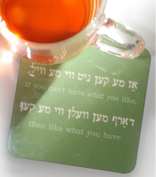 Yiddish Coasters - If You Can't Have - set of 4 coasters