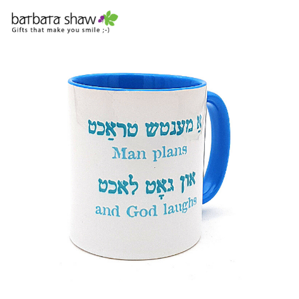Man Plans and  God laughs Yiddish Mug by Barbara Shaw Gifts