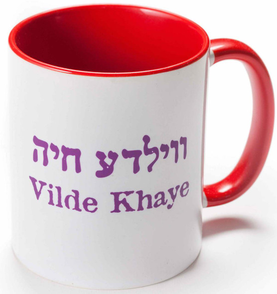 Vilde Khaya Yiddish Coffee mug by Barbara Shaw Gifts