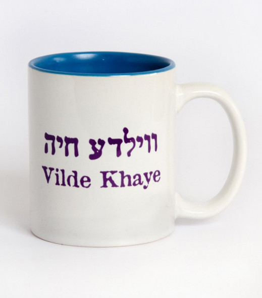Vilde Chaya Yiddish Coffee mug by Barbara Shaw Gifts
