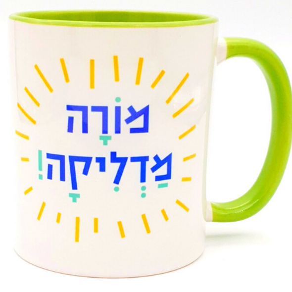 """Morah Madlika-Cool Teacher coffee Mug by Barbara Shaw"