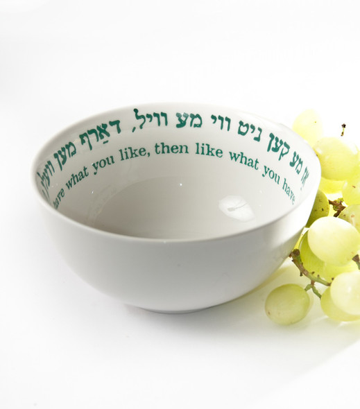 "Yiddish Wisdom Bowl - ""Like What you Have"""