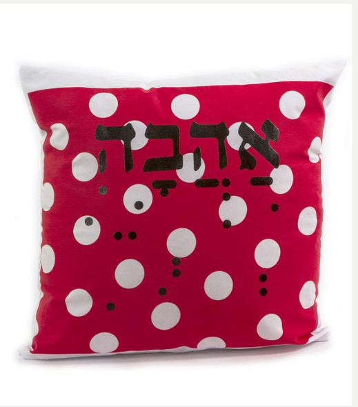 Ahava Love Cushion - Red