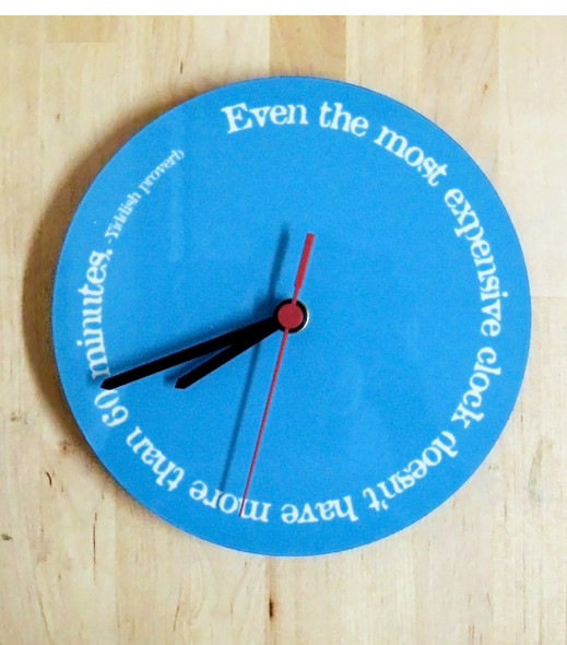 Yiddish Wisdom  wall Clock