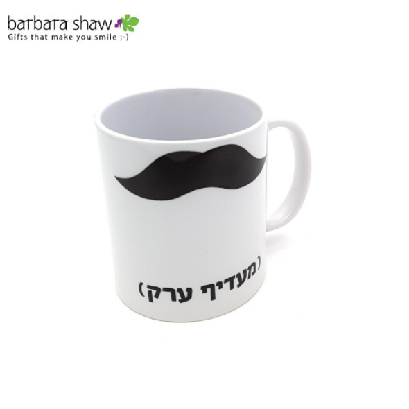 "Mustache Mug - ""I'd rather be drinking Arak"""