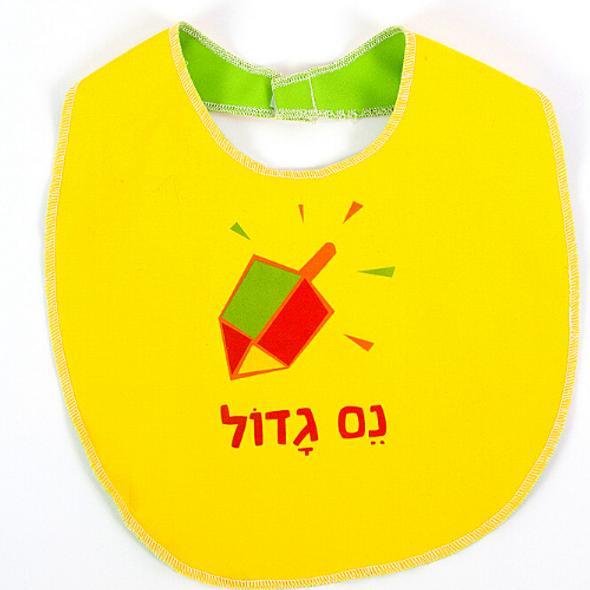 Yellow Hanukkah Baby Bib with beautiful  dreidel design