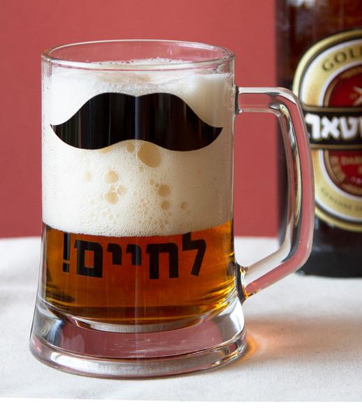 L'chaim! Pint Beer Glass - Hebrew