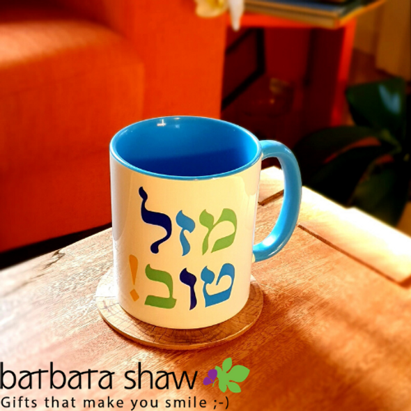 Mazal Tov in Hebrew Blue Jewish coffee Mug | Barbara Shaw jewish gifts