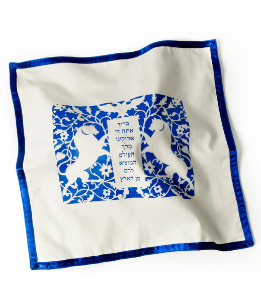 Lions Challah Cover - White