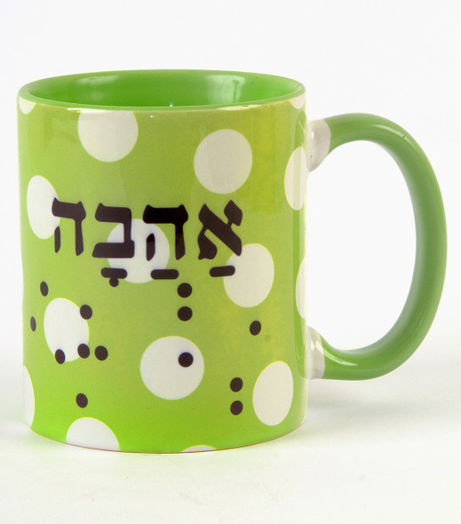 Ahava in Hebrew -  Green Love Mug - Barbara Shaw Jewih Gifts