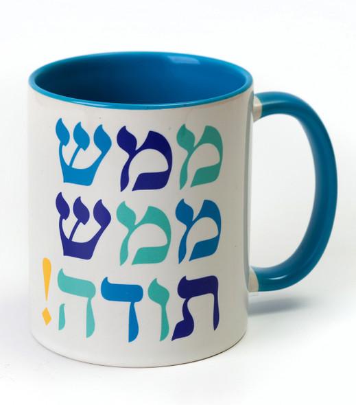 Thank You Thank you in Hebrew blue coffee Mug - Barbara Shw jewish gifts