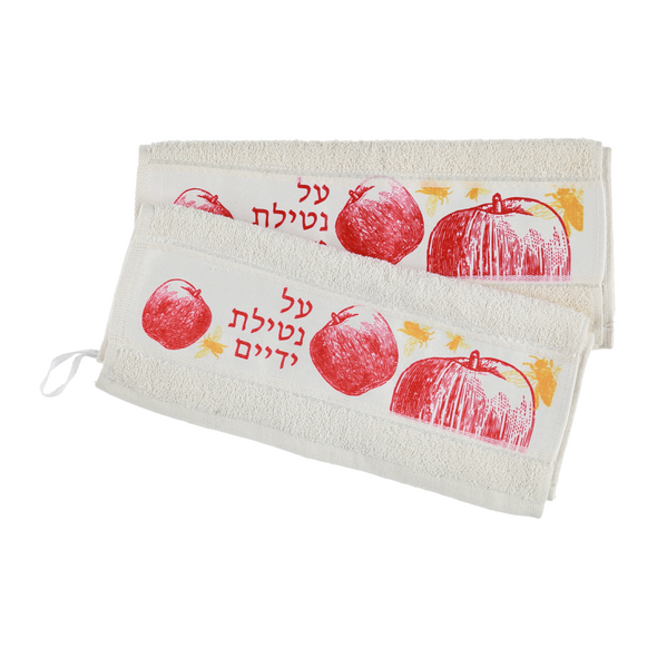 Set of 2 Apples and Bees Hand Towels