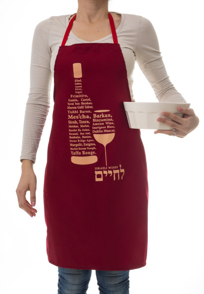 Bordeaux kitchen Apron - L'Chaim Israeli Wines | Barbara Shaw Gifts